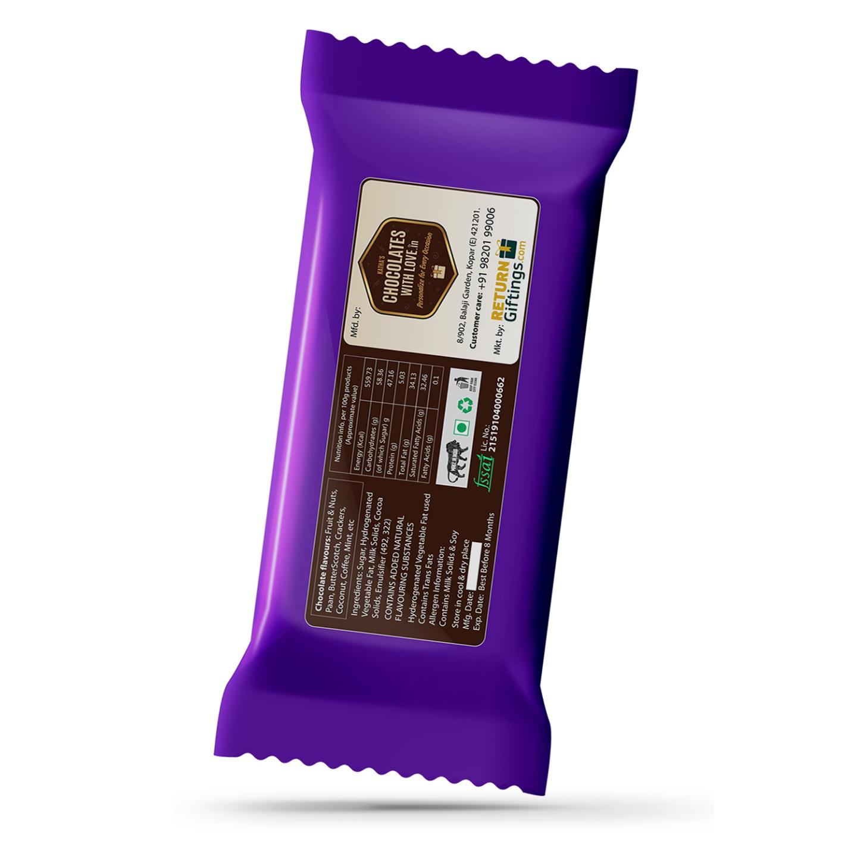 Eid Mubarak Gift, Personalize Chocolate Bar 100g
