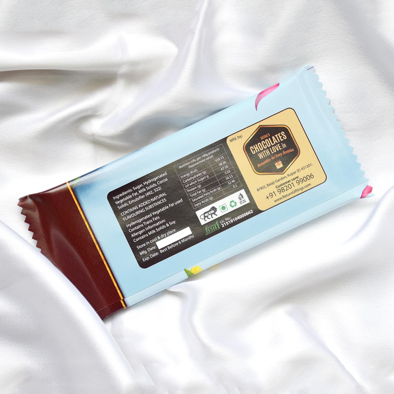 Raksha Bandhan Chocolate Large Bar (100g)