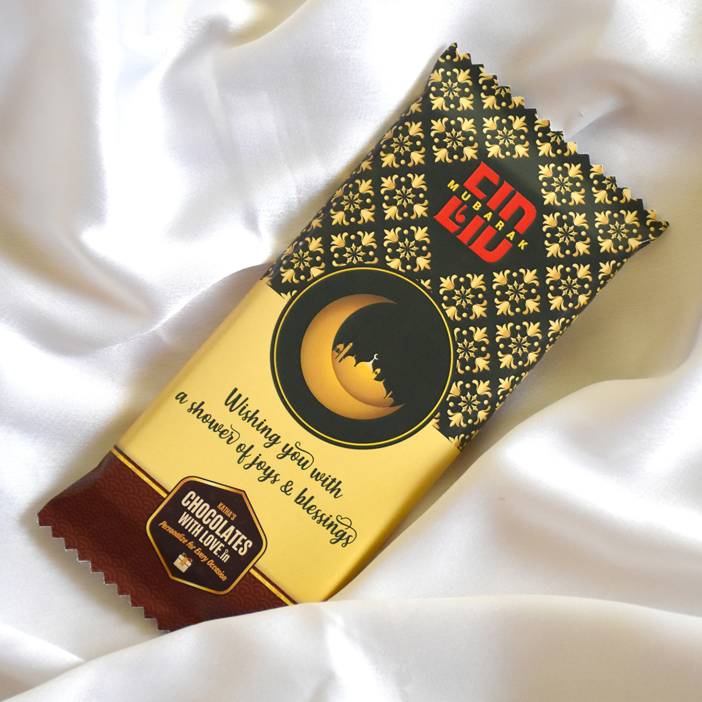 EID Mubarak Chocolate Large Bar (100g)