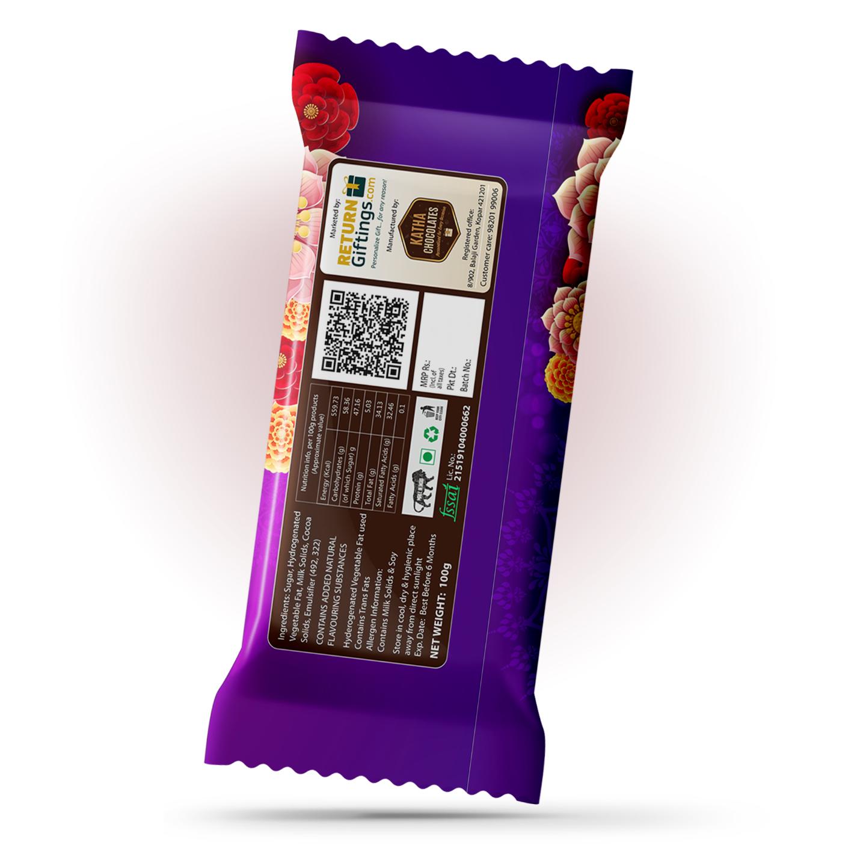 Bhai Dooj Chocolate Large Bar (100g)