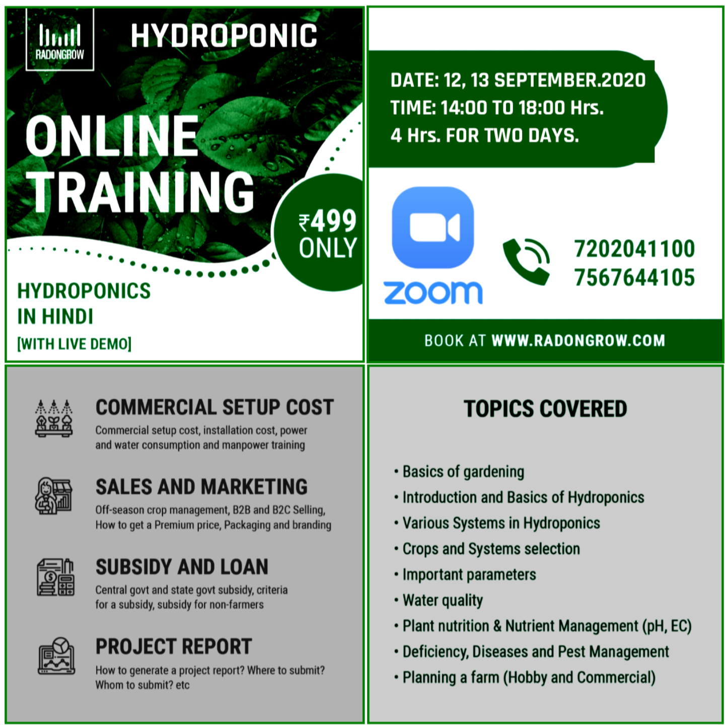 Hydroponic Training  IN HINDI 12,13 SEPTEMBER 2020