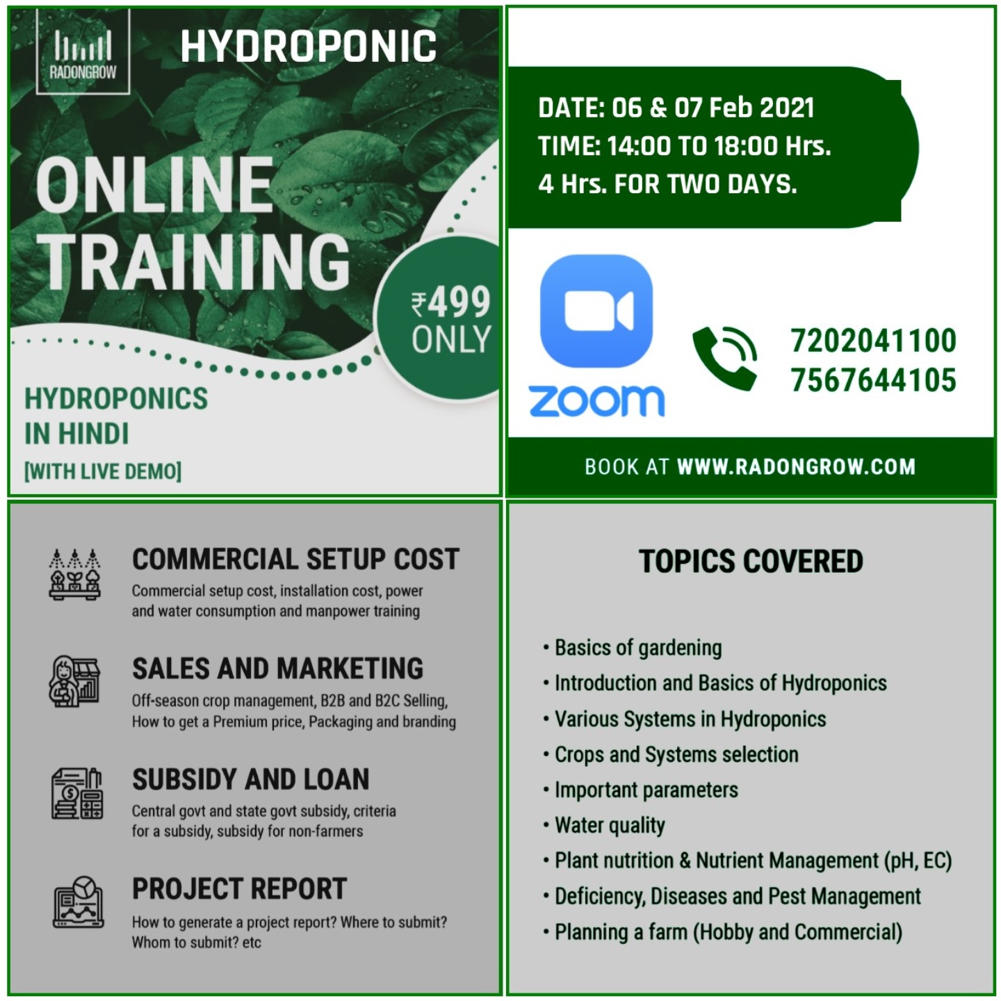 Hydroponic Training ( IN HINDI) 06, February AND 07, February 2021