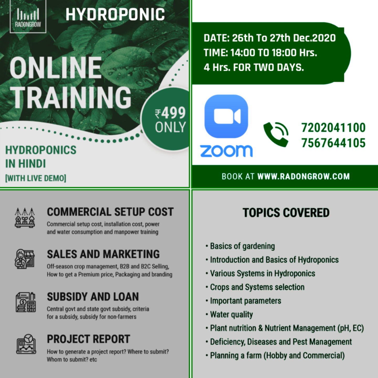 Hydroponic Training ( IN HINDI) 26, December AND 27, December 2020