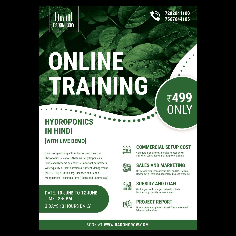 Hydroponic Training ( हिंदी भाषा में )
