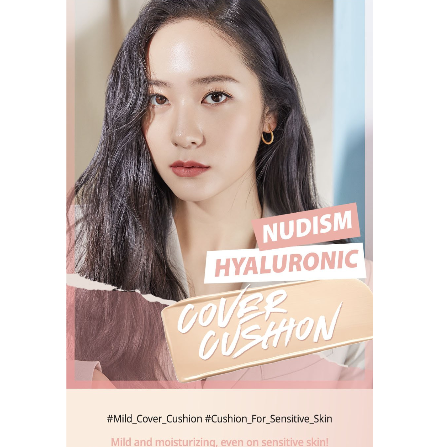 CLIO Nudism Hyaluron Cover Cushion + refill