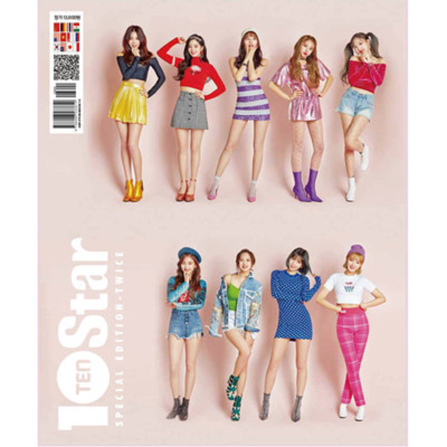 10 Star 2020 Special Edition  Twice