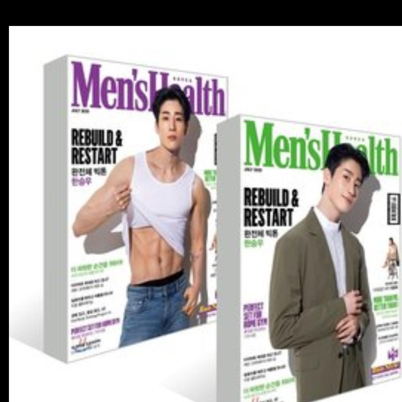 Mens Health 2020.07 Victon Han Seungwoo