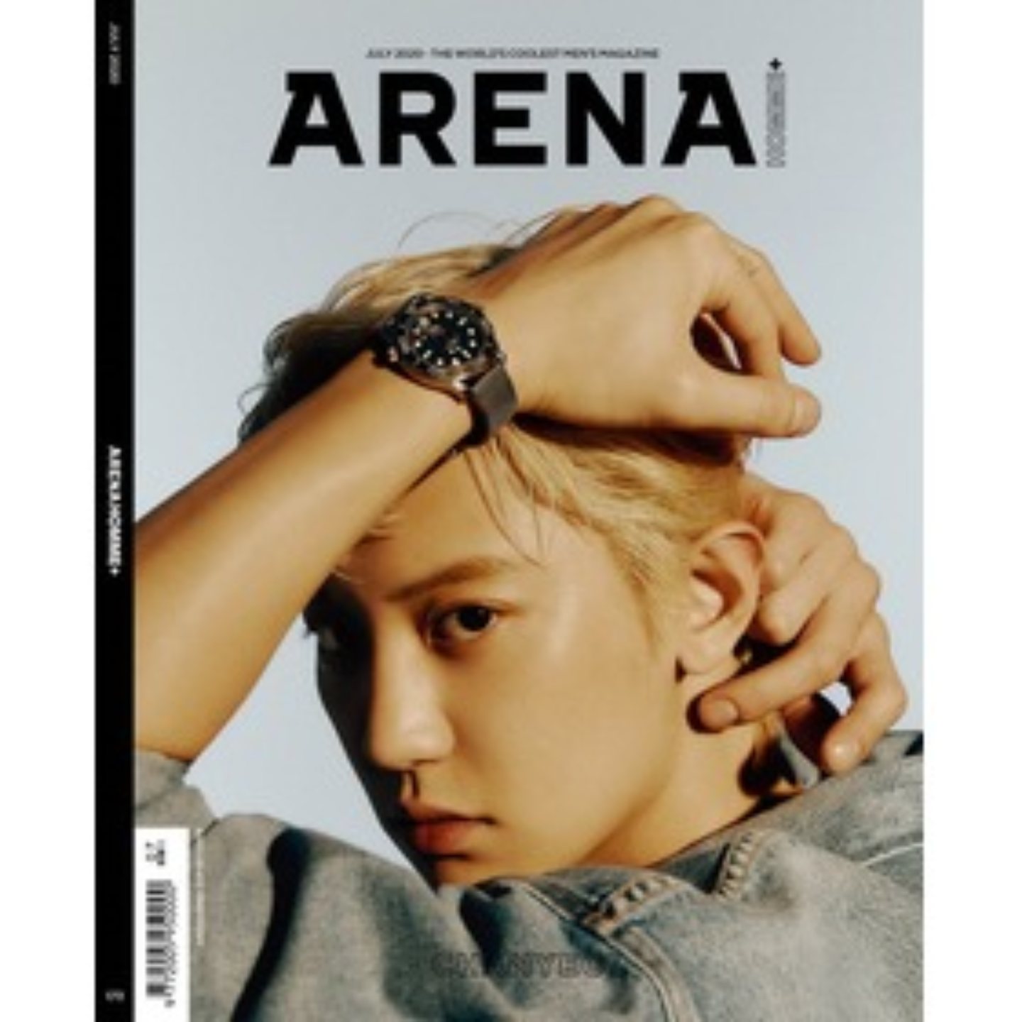 Arena July Issue 2020 - Exo  Chanyeol