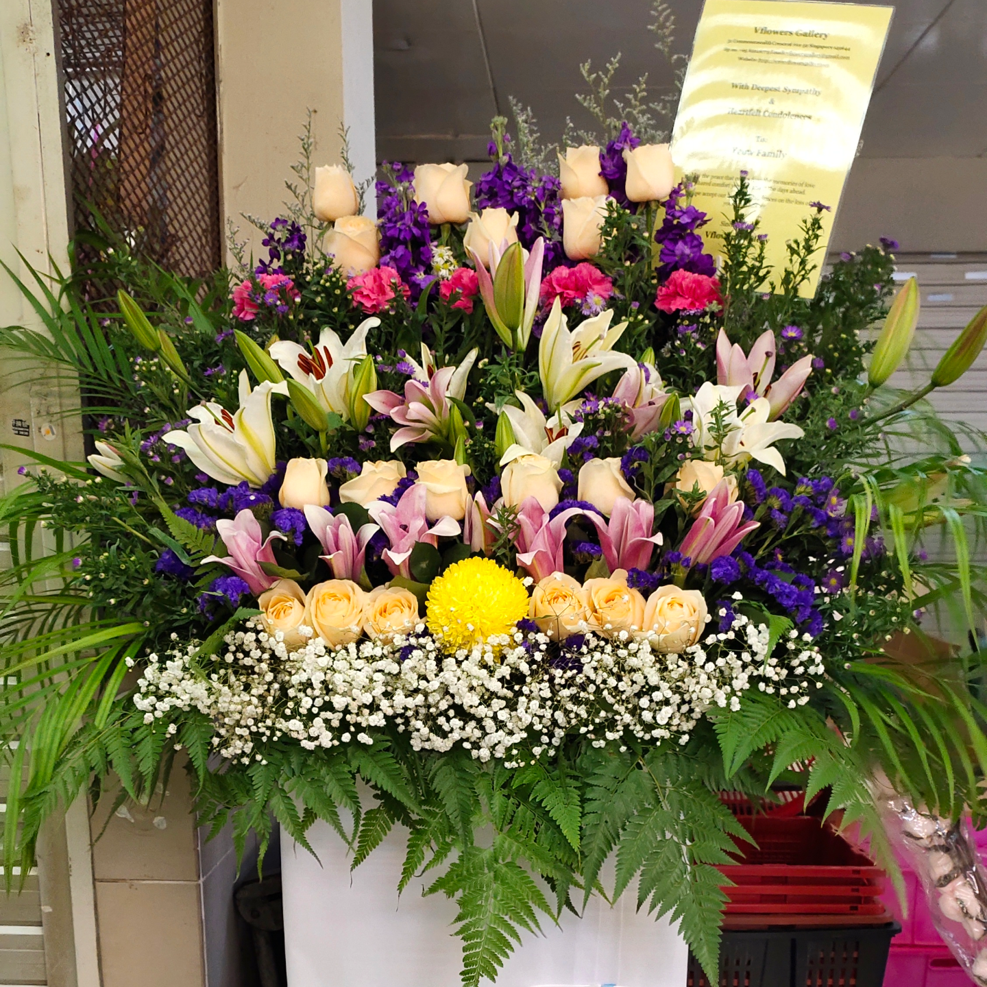 Vflowers Condolences 007