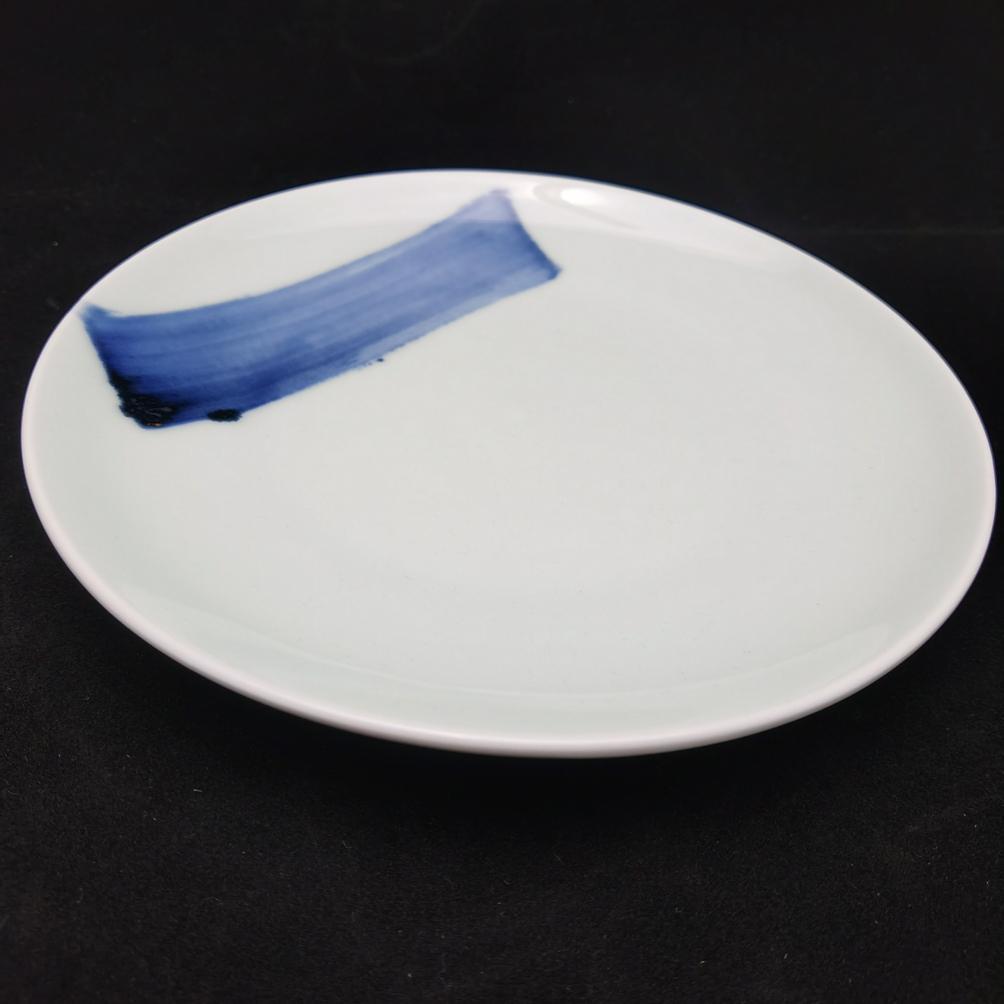 China Blue Brush Stroke Round Plate - (270mm)