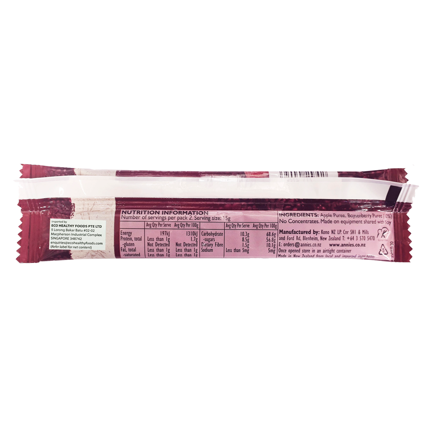 Annies Apple and Boysenberry Fruit Bar 50g