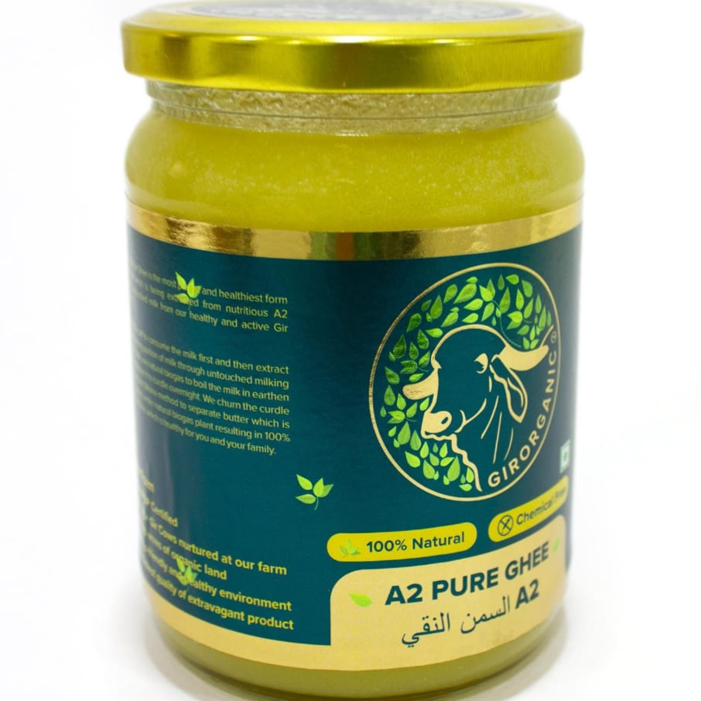 Gir Cow - Pure Ghee