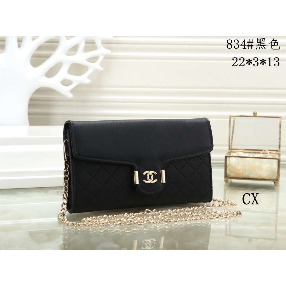 Chanel Home Women Bag Beautiful Pack