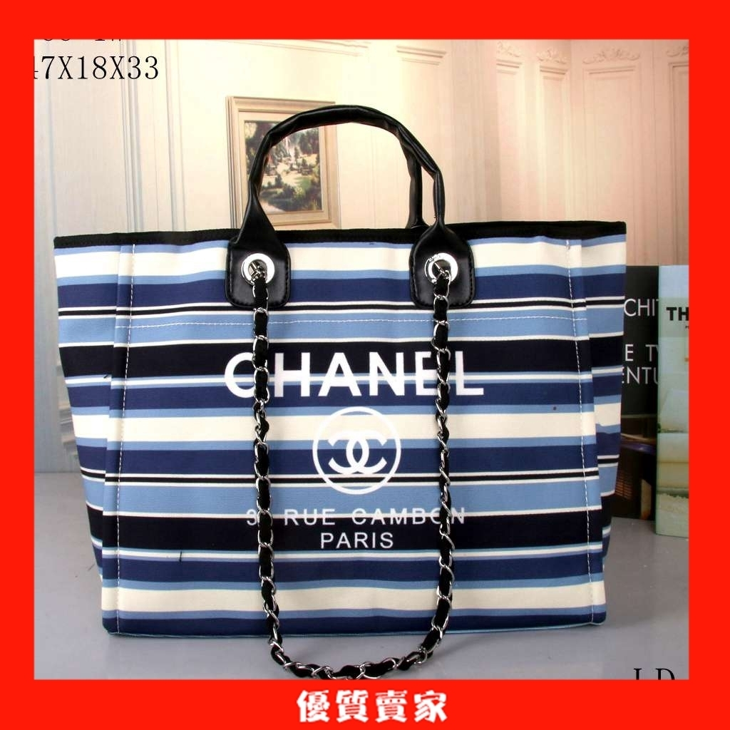 Chanel Large Capacity Handbag