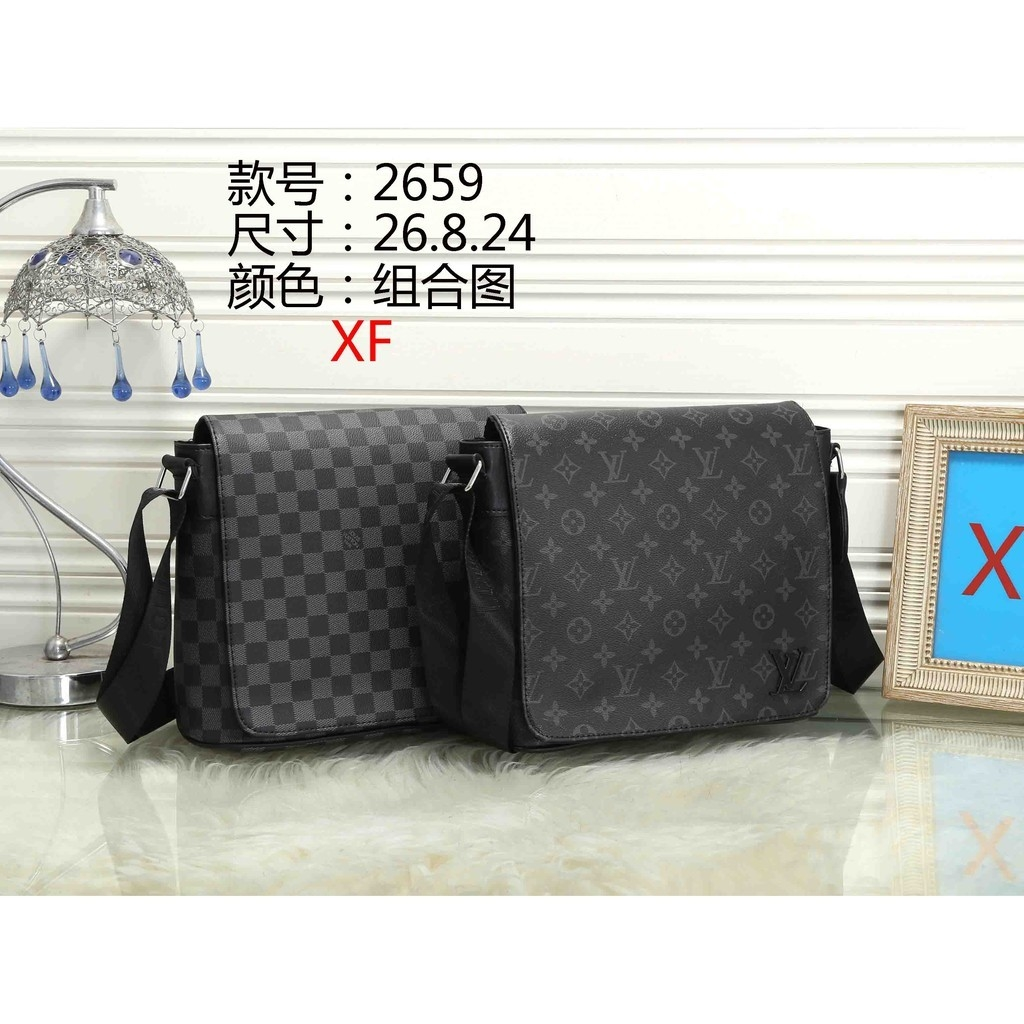 Lv Men Briefcase Messenger Bag