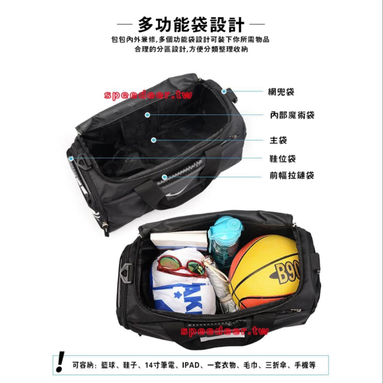 Nike Basilla Duffel Bag