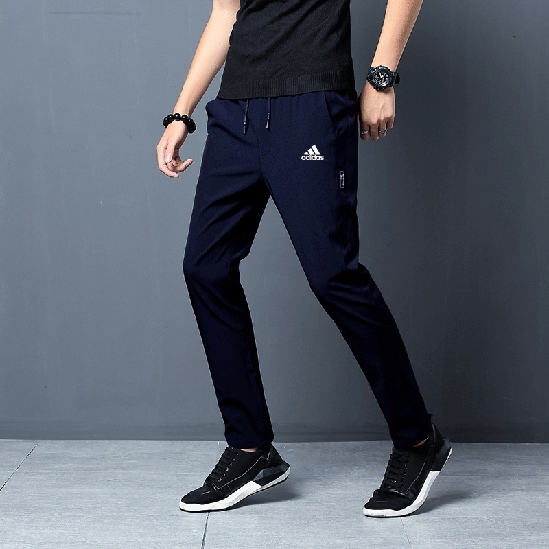 Adidas men's casual pants