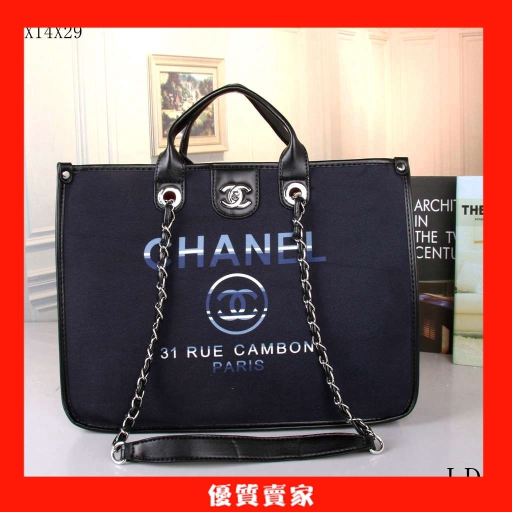 Chanel Women Shopping Bag