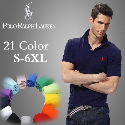 Ralph Summer Man Lapel Polo Shirt