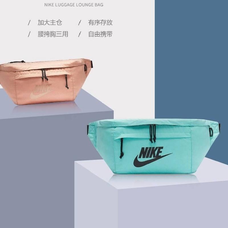 Nike Waist Crossbody Pouch Begs