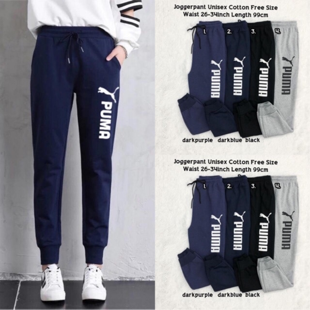 Puma Jogger Pants Cotton Unisex