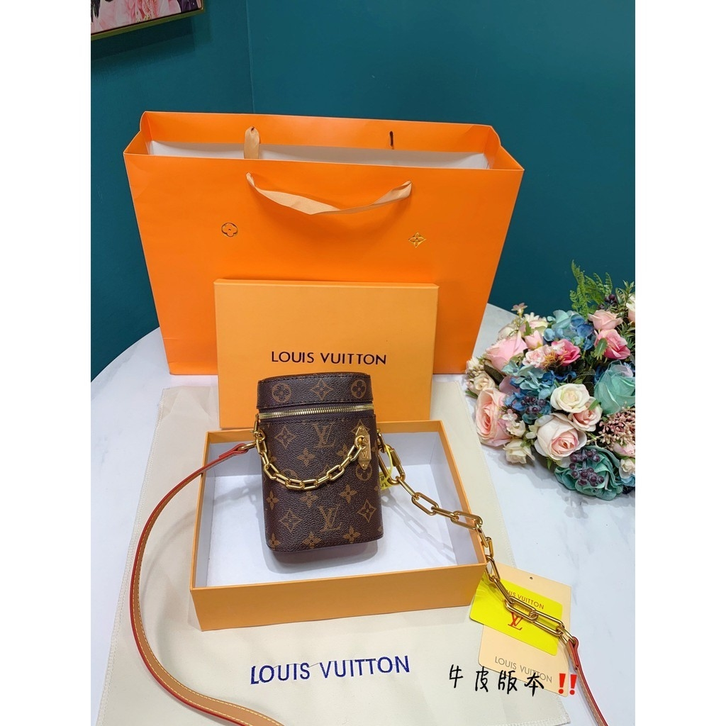 LV Chain Phone Box