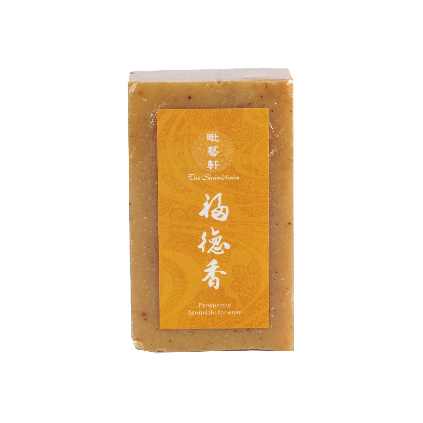 Prosperity Aromatic Soap Bar