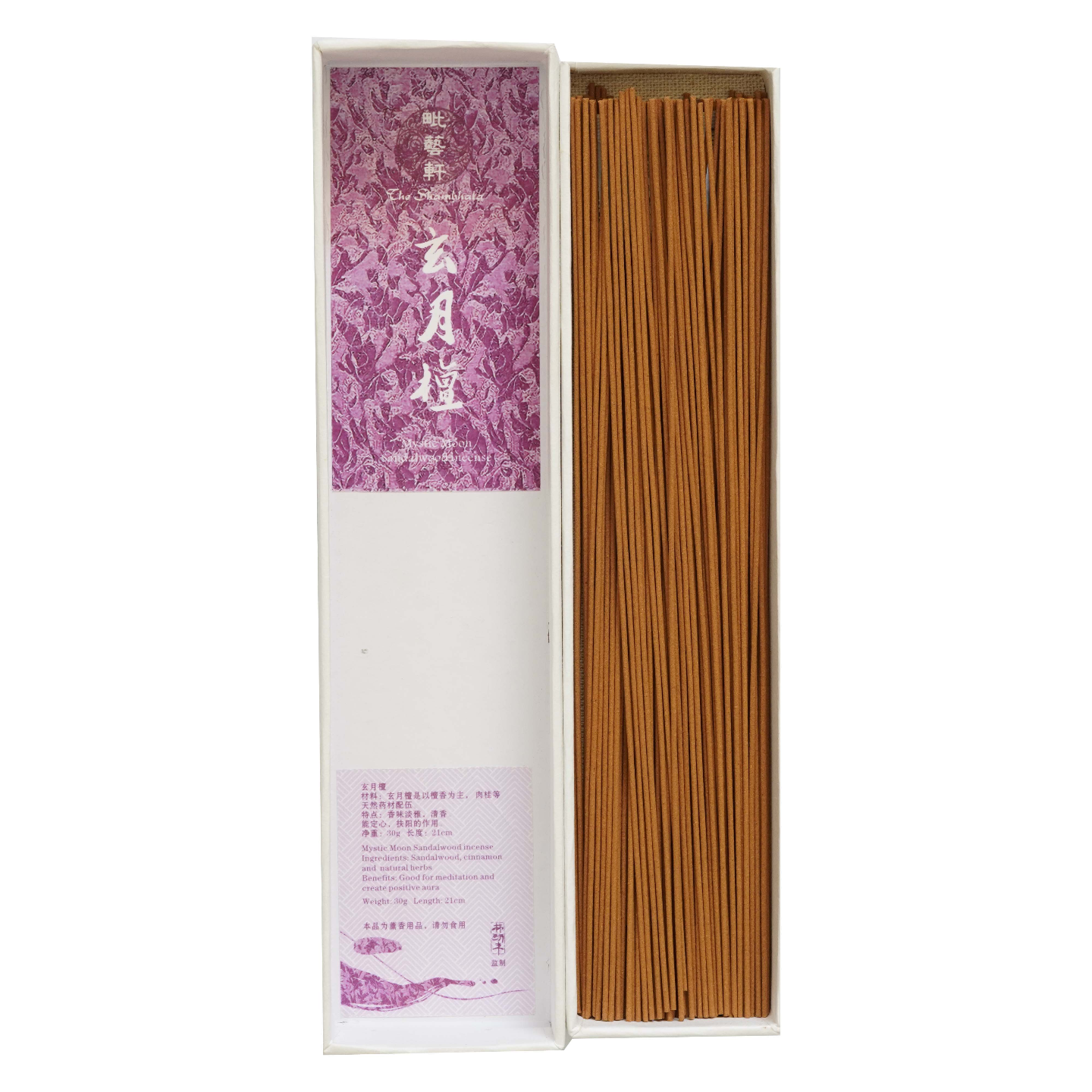 Mystic Moon Aromatic Incense Sticks