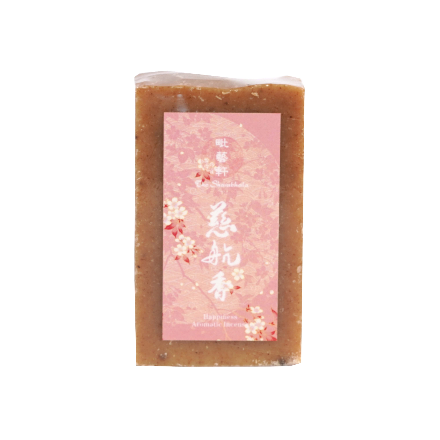 Happiness Aromatic Soap Bar